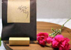 캘리그라피 드립백 커피