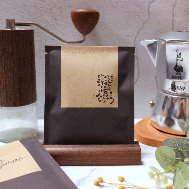 calligraphy drip bag 16 | 이너트립