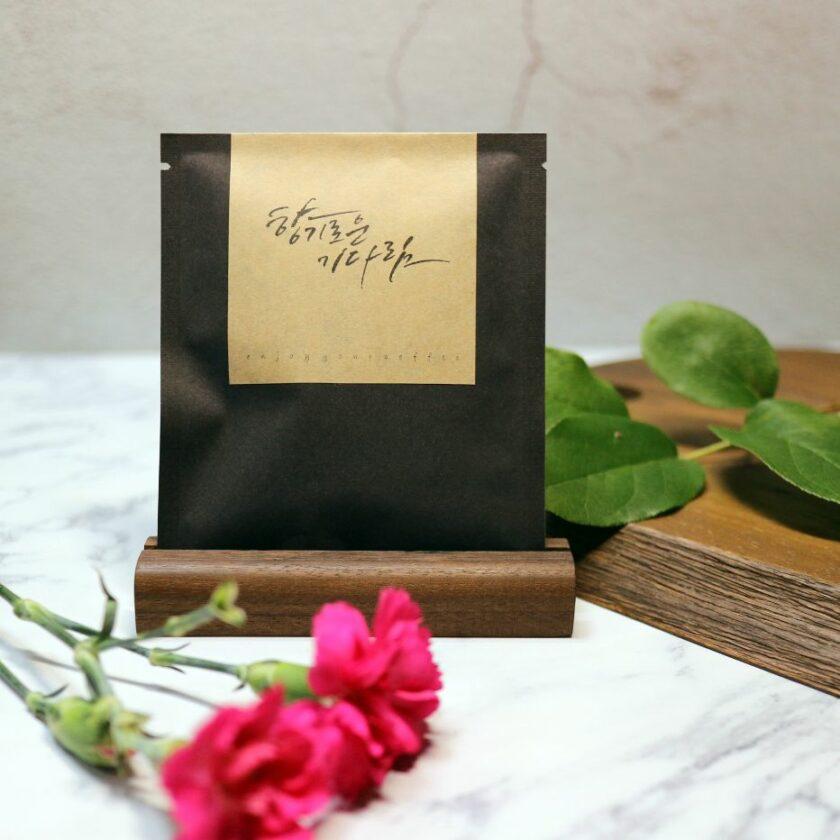 calligraphy drip bag 6 | 이너트립