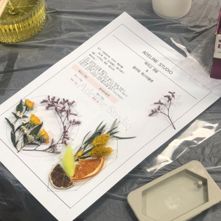 flower candle 8 | 이너트립