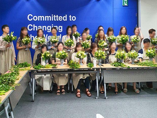 flower class 14 | 이너트립