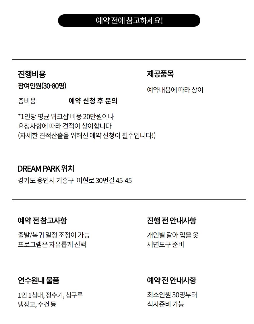 package dreamps 8 | 이너트립