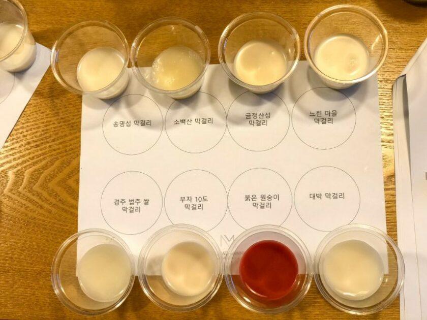 traditional liquor 13 | 이너트립