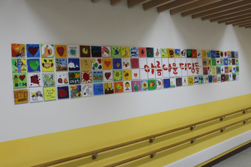 wall art 14   이너트립