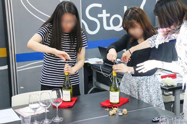 wine pairing 17 | 이너트립