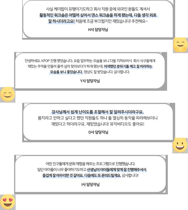 댄스 워크샵 LIVE 후기   이너트립