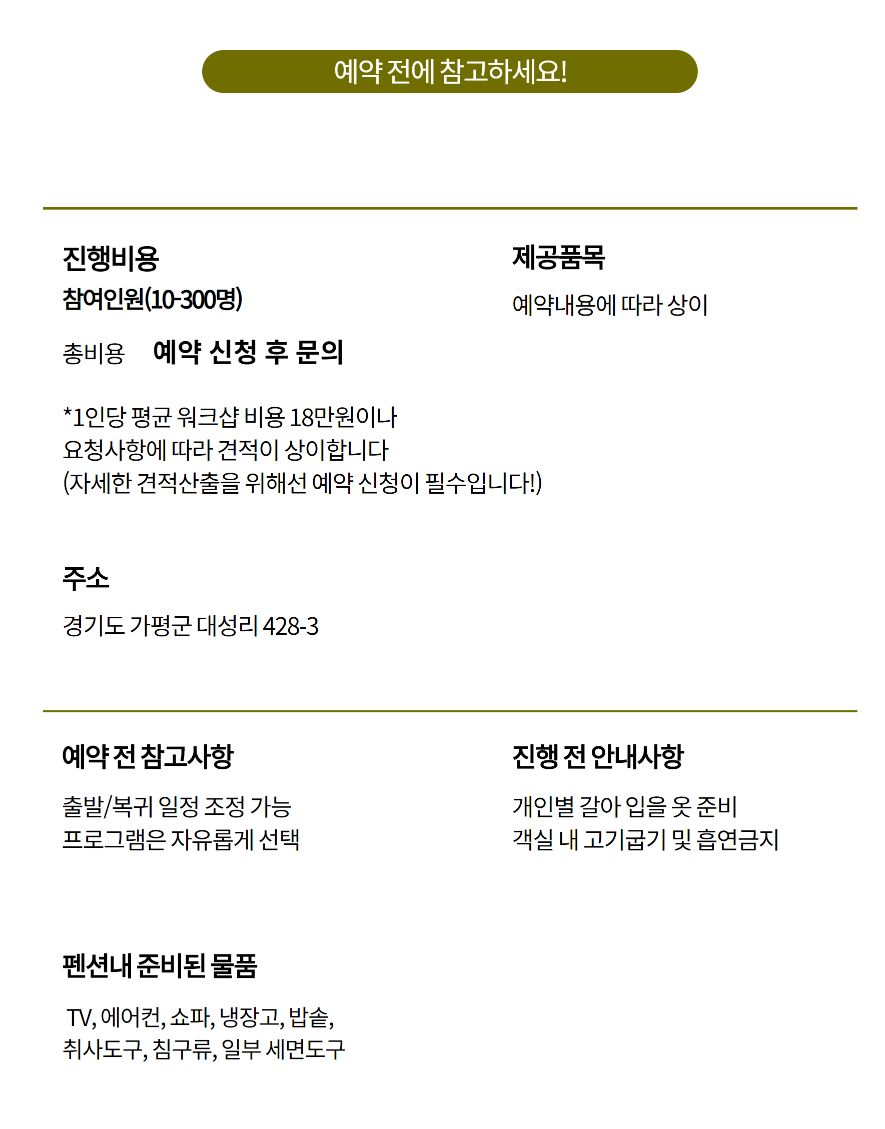 package dreamps 10   이너트립