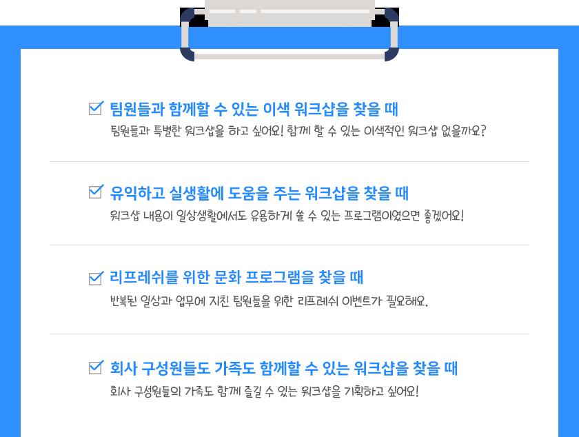 커피 테이스팅 LIVE 추천대상 | 이너트립