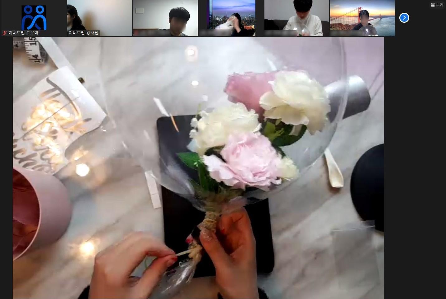 flower ballon live 34 1 | 이너트립