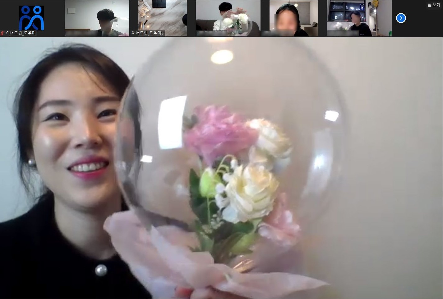 flower ballon live 40 1 | 이너트립