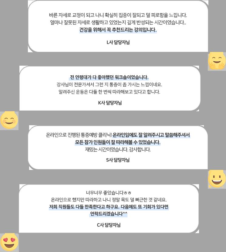 클리닉 LIVE 후기 | 이너트립