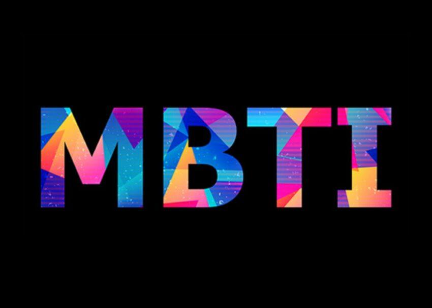 MBTI LIVE8 | 이너트립
