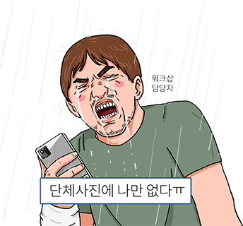 consulting banner | 이너트립