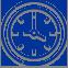 clock | 이너트립