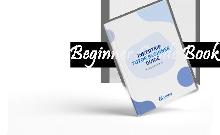 partners guide book 3 | 이너트립