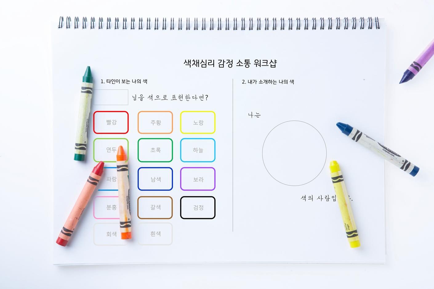 LIVE 소개 | 이너트립