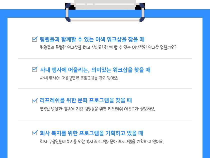 탄생석 비누 LIVE 추천대상 | 이너트립