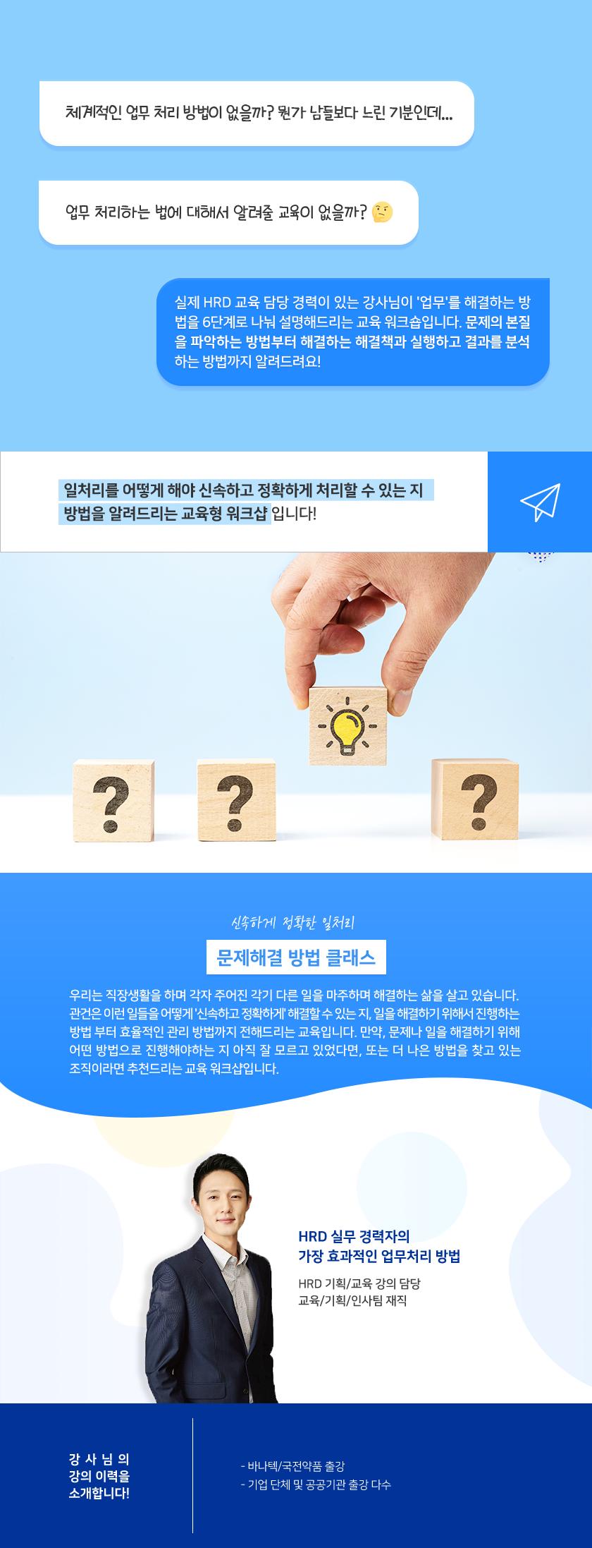 방법 클래스 상세소개   이너트립