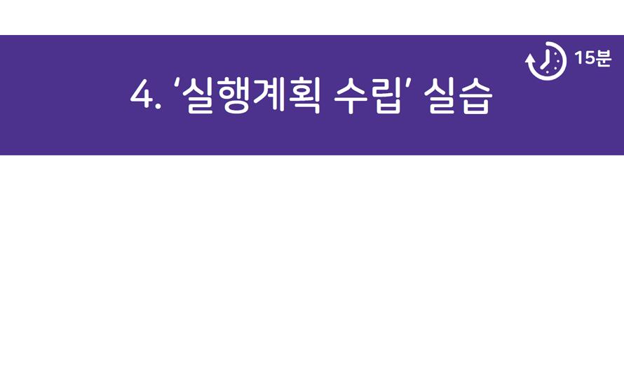 방법 클래스 소개   이너트립