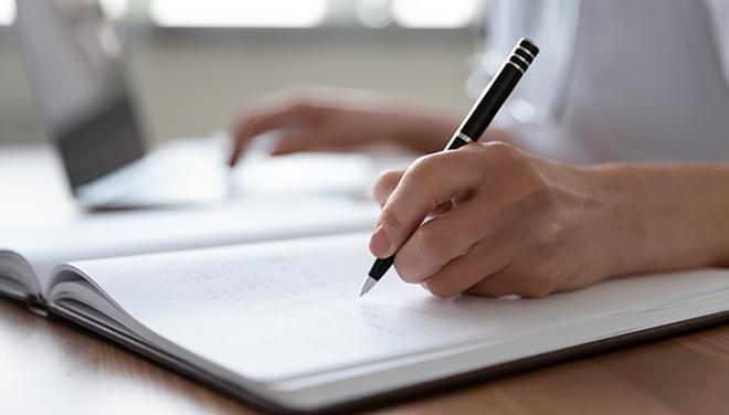 글쓰기 결과물 | 이너트립
