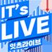 icon its live | 이너트립