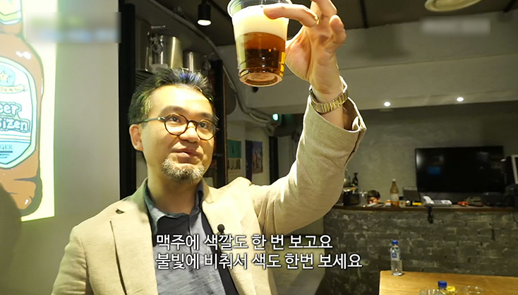 맥주인문학 img3 | 이너트립