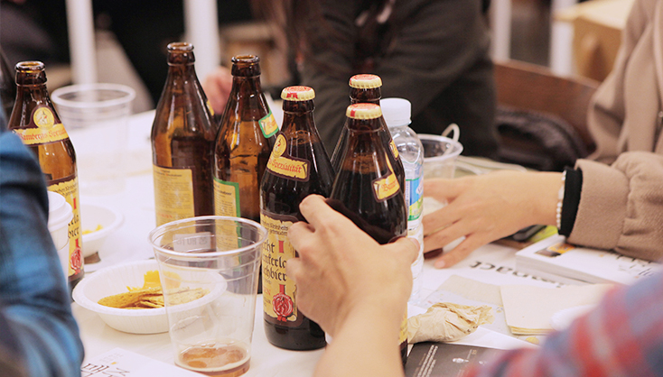 맥주인문학 img4 | 이너트립