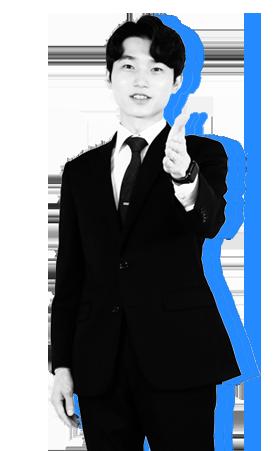 MZ세대 소통 활성화 스킬 강사님 | 이너트립