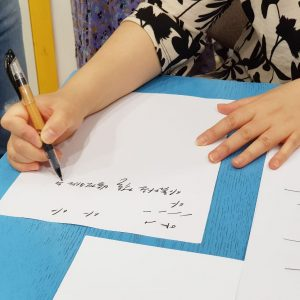 calligraphy-drip-bag (5)