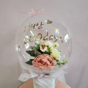flower_ballon (18)