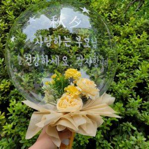flower_ballon (5)