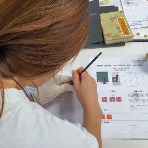 handmade-stamp (1)