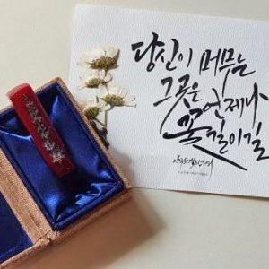 handmade-stamp (4)
