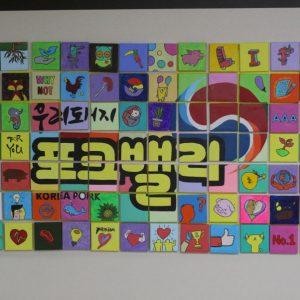 wall-art (9)
