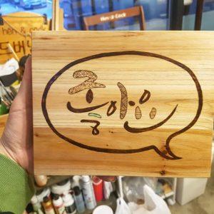 wood-burning-calligraphy (5)